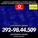Thumb_cartomante-yoruba-vodafone-526